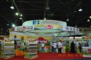 Ramadan Food Fair (9th July - 20th July) 2012 at Mishref Grounds - KAC Main Sponsor